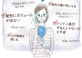 女性用育毛剤2
